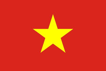越南海运空运陆运专线